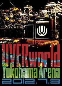 LE_YokohamaDVD
