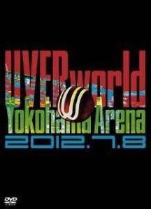 le_YokohamaDVD1